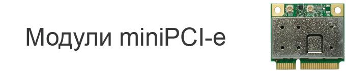 minipcie chicony
